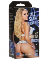 All-Star Porn Star UR3 Pocket Pal - Mia Malkova